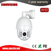 IP66 waterproof rotating intelligent ir high speed dome camera