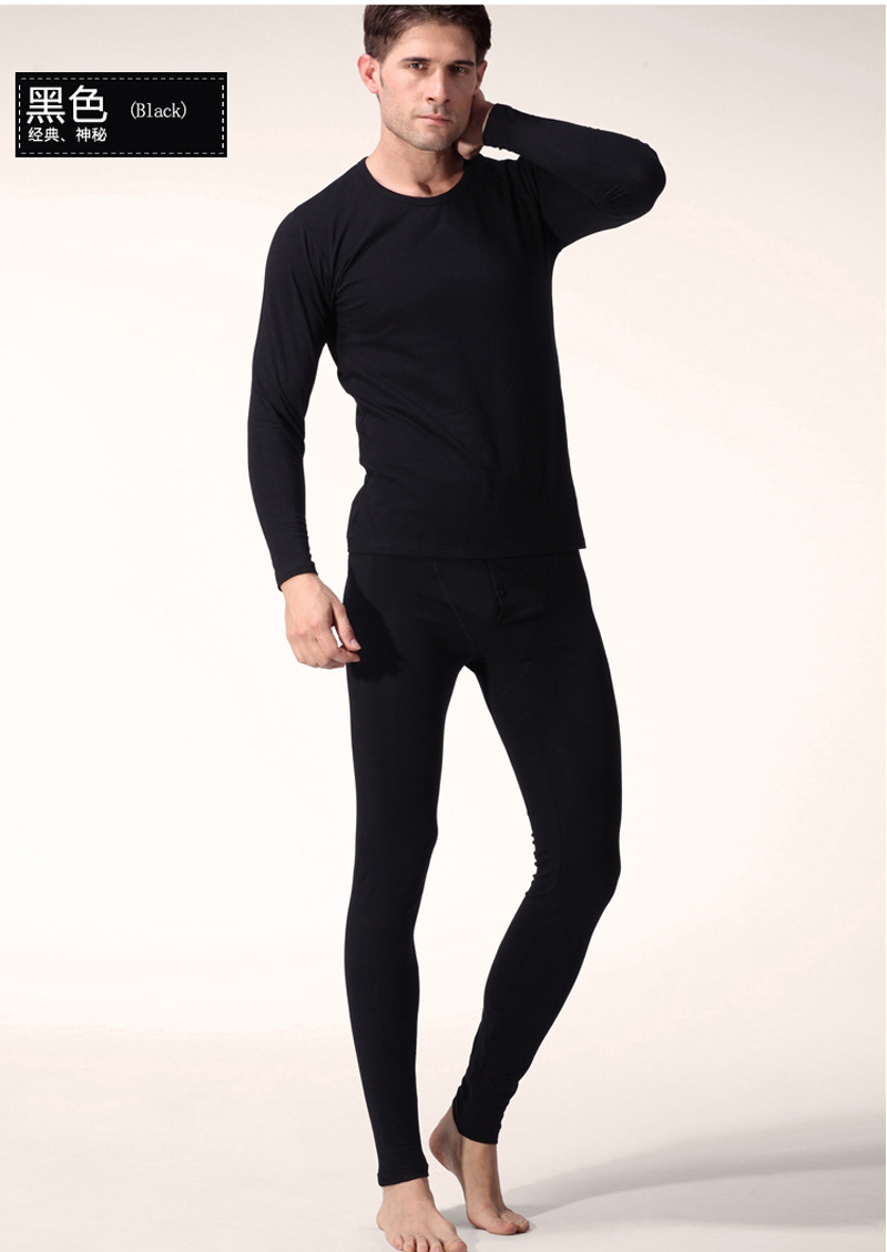 Cheap Thermal Pajamas For Men, find Thermal Pajamas For Men deals ...