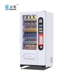 Water vending machine LE201A