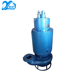 Best price river machine suction pump submersible sand dredge