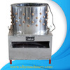 Easy operation goose plucking machine homemade chicken plucker equipment /poultry processing machine