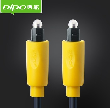 digital optical audio toslink cable spdif