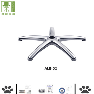 Five star aluminum computer office staff chair base for chair spare parts