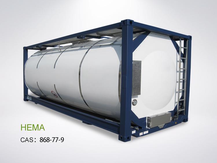 2-Hydroxyethyl Methacrylate 868-77-9 HEMA Monomer 99% Purity