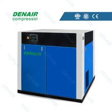 Dry Oil Free Air Compressor price,more air production,less energy consumption!