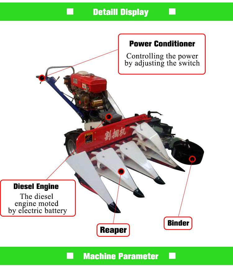 High Quality Reaper Binder Machine Bcs 622 Price In India