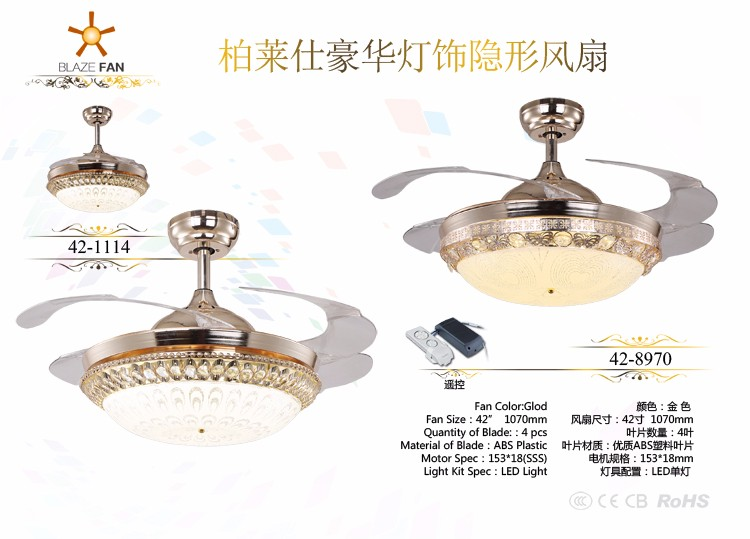 42 inch ceiling fan with hidden blades with LED light 4pcs ABS plastic blade 153*18 moter 42-1114