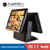 Latest pos1618D 15&15 inch dual screen commercial pos system /all in one pos /point of sale with MSR free shipping