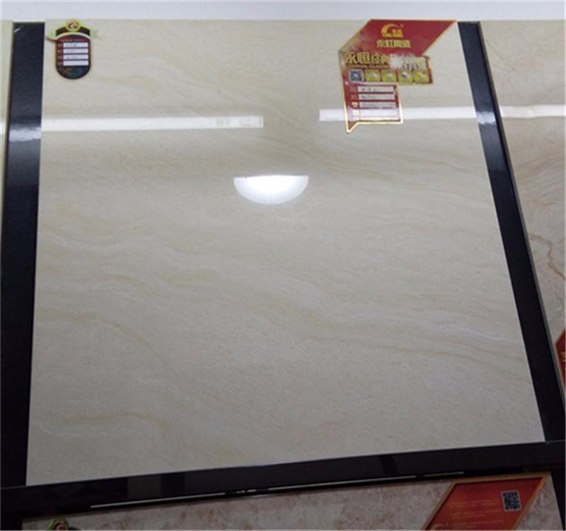24x24 Bathroom Low Price Ceramic Tiles White Floor Tile Buy Ceramic Tile Wh