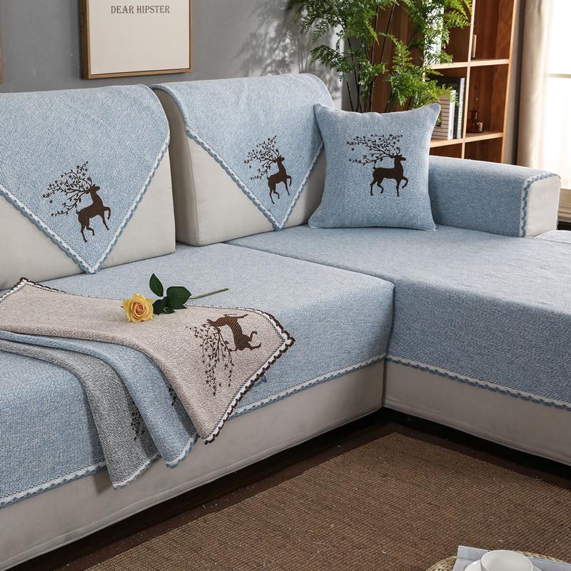 L Shape Cut Sew Sofa Cover Elastic