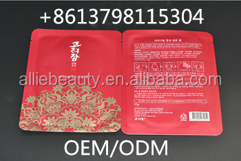 alibaba wholesale price cheap woman moisture mask