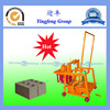 Hydraulic type QMJ2-45 portable concrete block making machine made in china