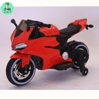 BIS/12v battery powered baby toys ride on car/kids motorbike bike/children electric motorcycle