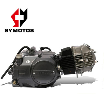 Pit Bike Parts,Semi-automatic Lifan Engine,Lifan Pit Bike 125cc Engine -  Buy Lifan Pit Bike 125cc Engine,Semi-automatic Lifan Pit Bike 125cc
