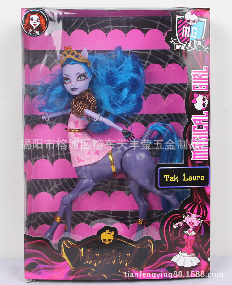 2015 new Monster toys High doll elf troops Freaky Fusion Avia Trotte