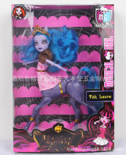 Monster High School Monster High doll elf troops Freaky Fusion Avia Trotte