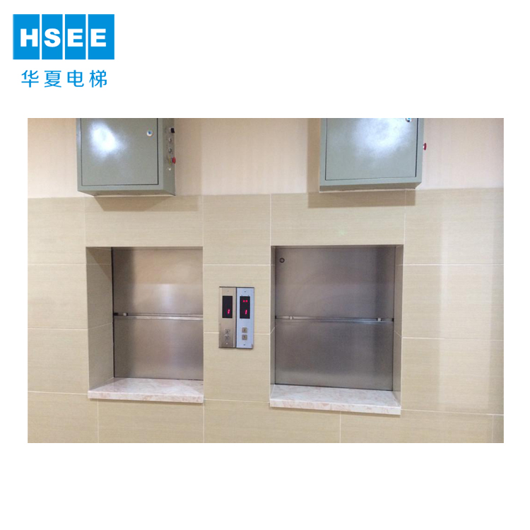 Diy home elevator diy home elevator suppliers and manufacturers at diy home elevator diy home elevator suppliers and manufacturers at alibaba solutioingenieria Images