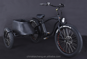 China vehicle chopper 500cc trike KCET001