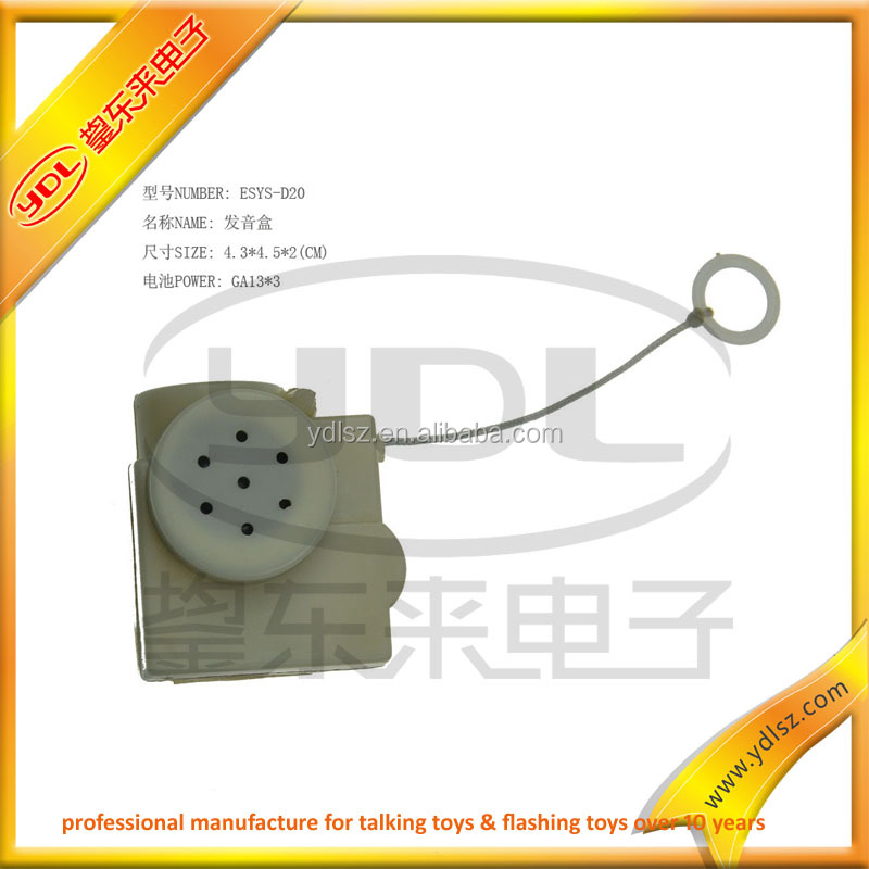 wholesale customized recordable pull string voice box music box