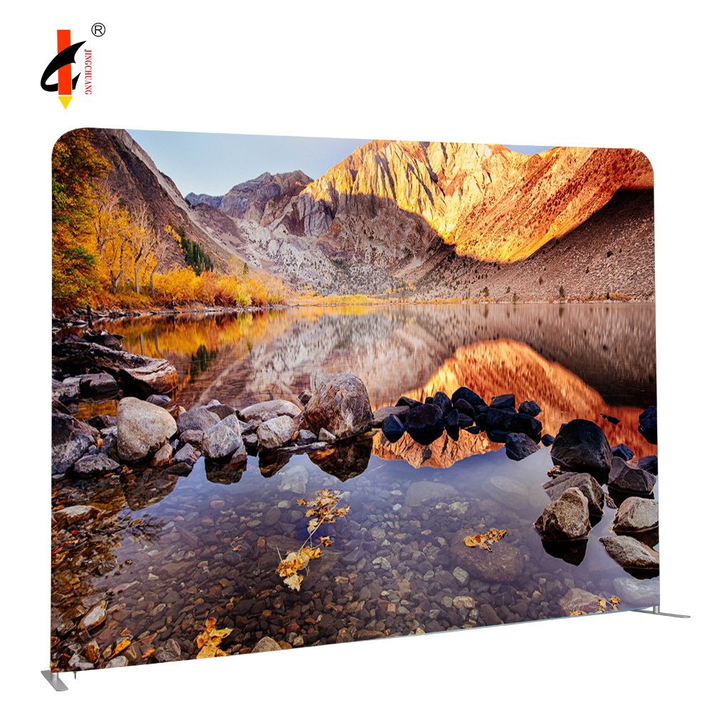 Straight Single Side Printing Tension Fabric Display Backdrop Stand for exhibition and trade <strong>show</strong>