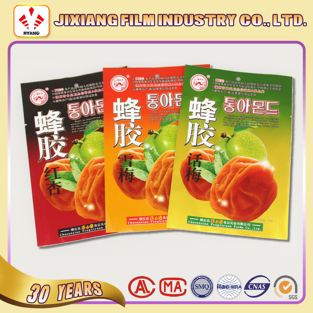 OEM aluminum foil three side sealed plastic bag for pulm/candy/milk tea/powder packing
