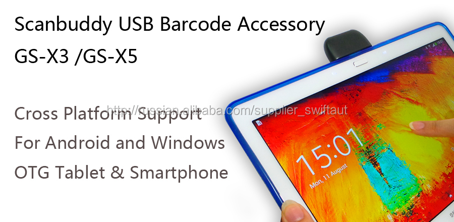 Hot Sales ! Usb Scanner Usb Barcode Scanner C# Micro Usb Scanner ...