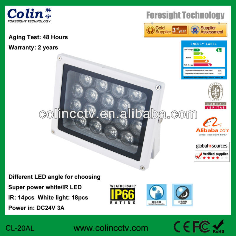 Super power 10W 20W 30W IP67 Power input DC24V waterproof white light or IR security illuminator