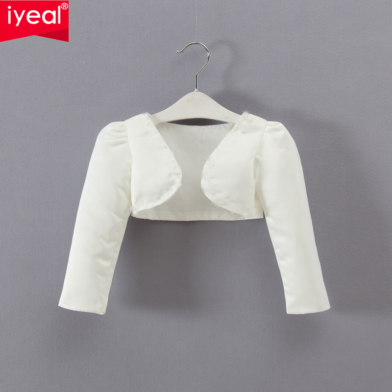 Stuccu: Best Deals on girl bolero jacket. Up To 70% offService catalog: Lowest Prices, Final Sales, Top Deals.