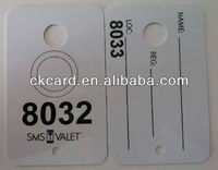 Shenzhen supplier Printing easy erase key card