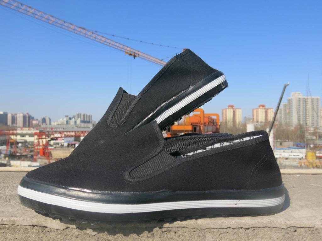 Старый пекин обувь в