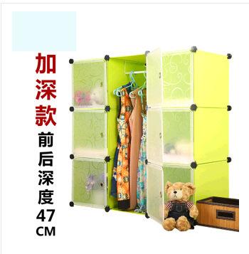 armadi plastica con cerniera all'ingrosso-acquista online i