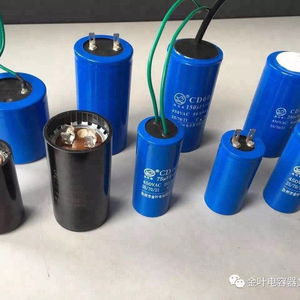 Starting capacitor 300vac capacitor CD60 540-648uF capacitor for motor