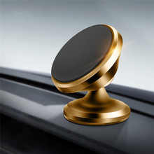 Металлический магнитный вращающийся на 360 градусов Автомобильный держатель для телефона держатель для мобильного телефона с креплением(Китай)