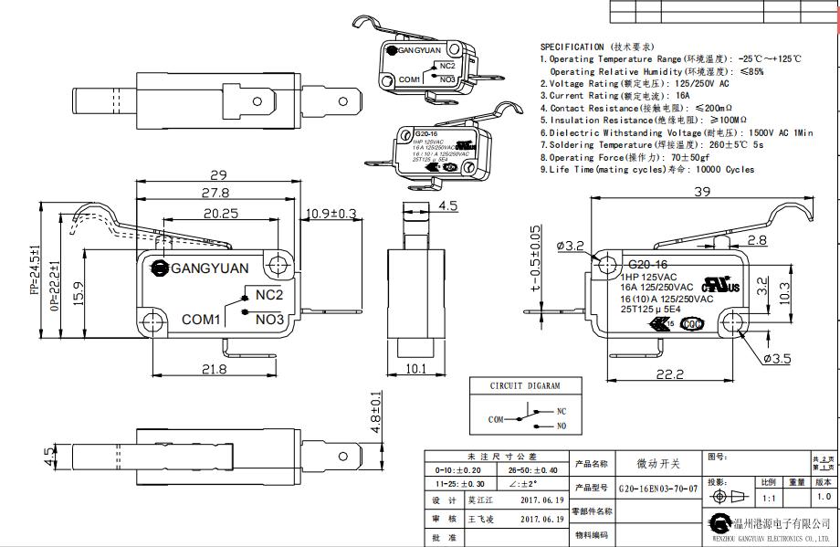 micro switch schakelaar tot 250 c.jpg