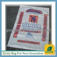 2017 Wholesale bopp lamination bean bag chairs bulk woven bag