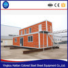 Simple modern prefab cheap low cost prefabricated house in algeria/precast container homes for sale philippines/germany price