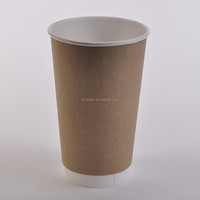 Disposable 16oz double wall paper cup
