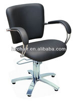 best cheaper styling chairs beauty salon chairs best sales salon furnitures