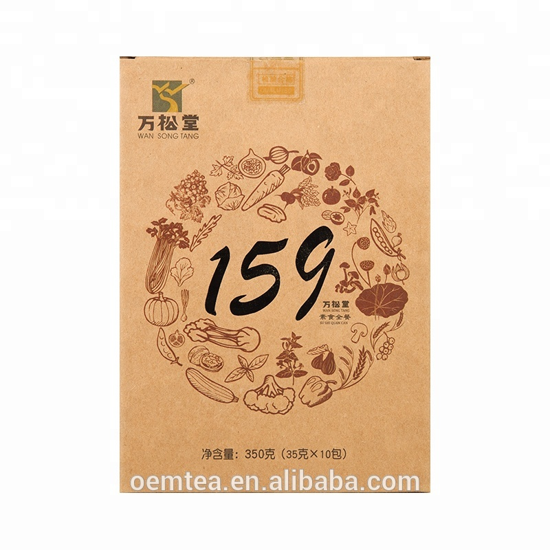 Wansongtang 159 Meal instant replacement powder Chinese grains powder herbal nature slimming detox Vegetarian Meal