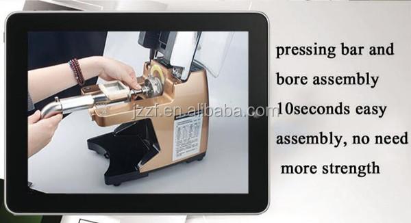 Профессиональный холодной пресс-машина для продажи