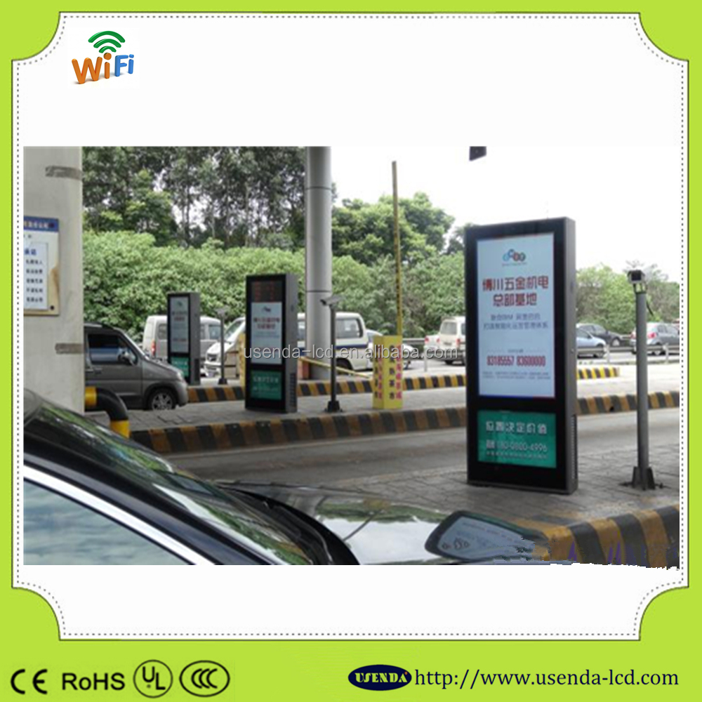 46 inch monitor led with samsung network connection equipment outdoor advertising lcd touch screen display android kiosk