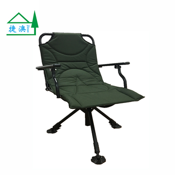 Portable 360 Degree Swivel Tripod Camo Shooting Hunting Chair