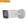 Hikvision 2MP Bullet CCTV Camera,1080P Face Detection and People Counter Network Camera DS-2CD5A26G0-IZ(H)S