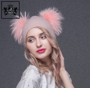 455b937847e New product cute knitted pom pom hats winter women s hat with two fur  custom balls
