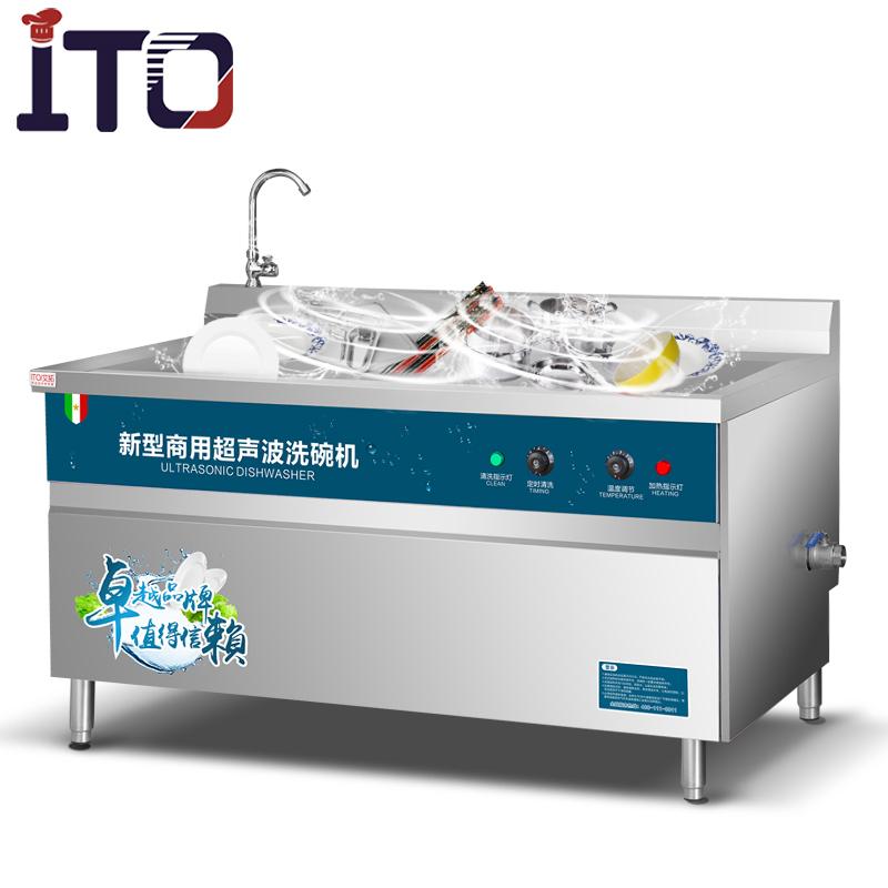 ASQ 90M Industry Dish Washing Machine with Sink Price