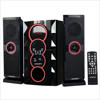 /product-detail/customized-2-1home-theater-speaker-with-usb-sd-fm-remote-and-bluetooth-odm-oem-60649524581.html