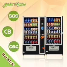 Automatic medicine snack cosmetic vending machine for pharmacy