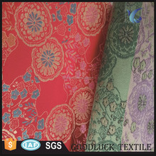 Chinese Style Brocade Fabric for Women Cheongsam