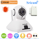 Sricam SP006 Wireless P2P Intercom Video Skype Camera IP Wifi Webcam Camera