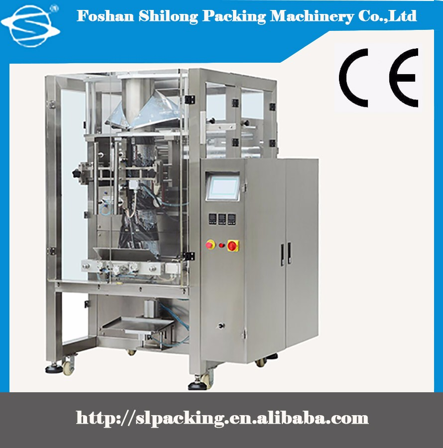 Vertical Flexible coffee Automatic Pouch Packing Machine